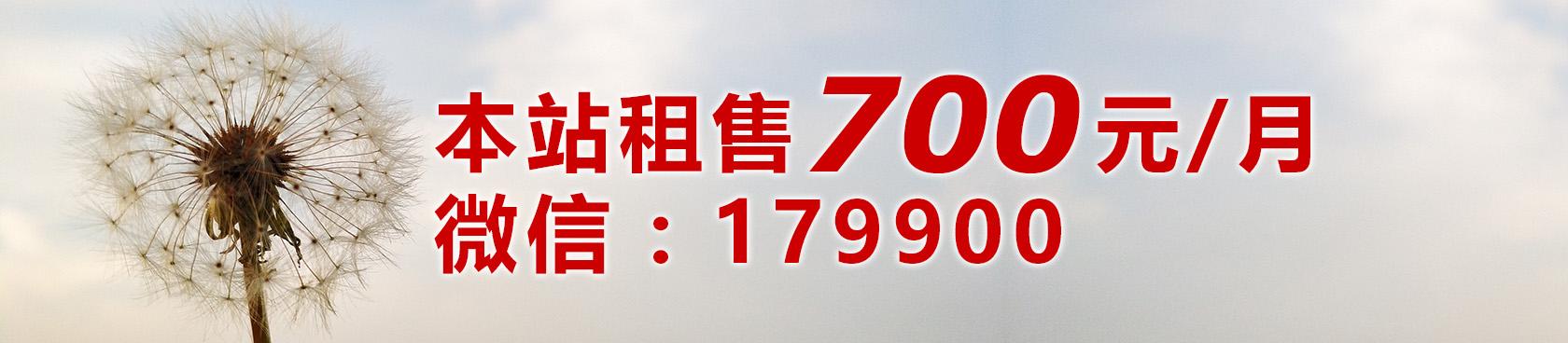 重庆心理咨询_心之力重庆心理咨询中心